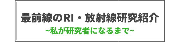 ■サイドバナーのコピー-1