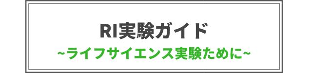 ■サイドバナーのコピー