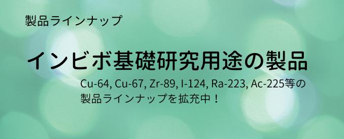 新・J-RAMのコピー